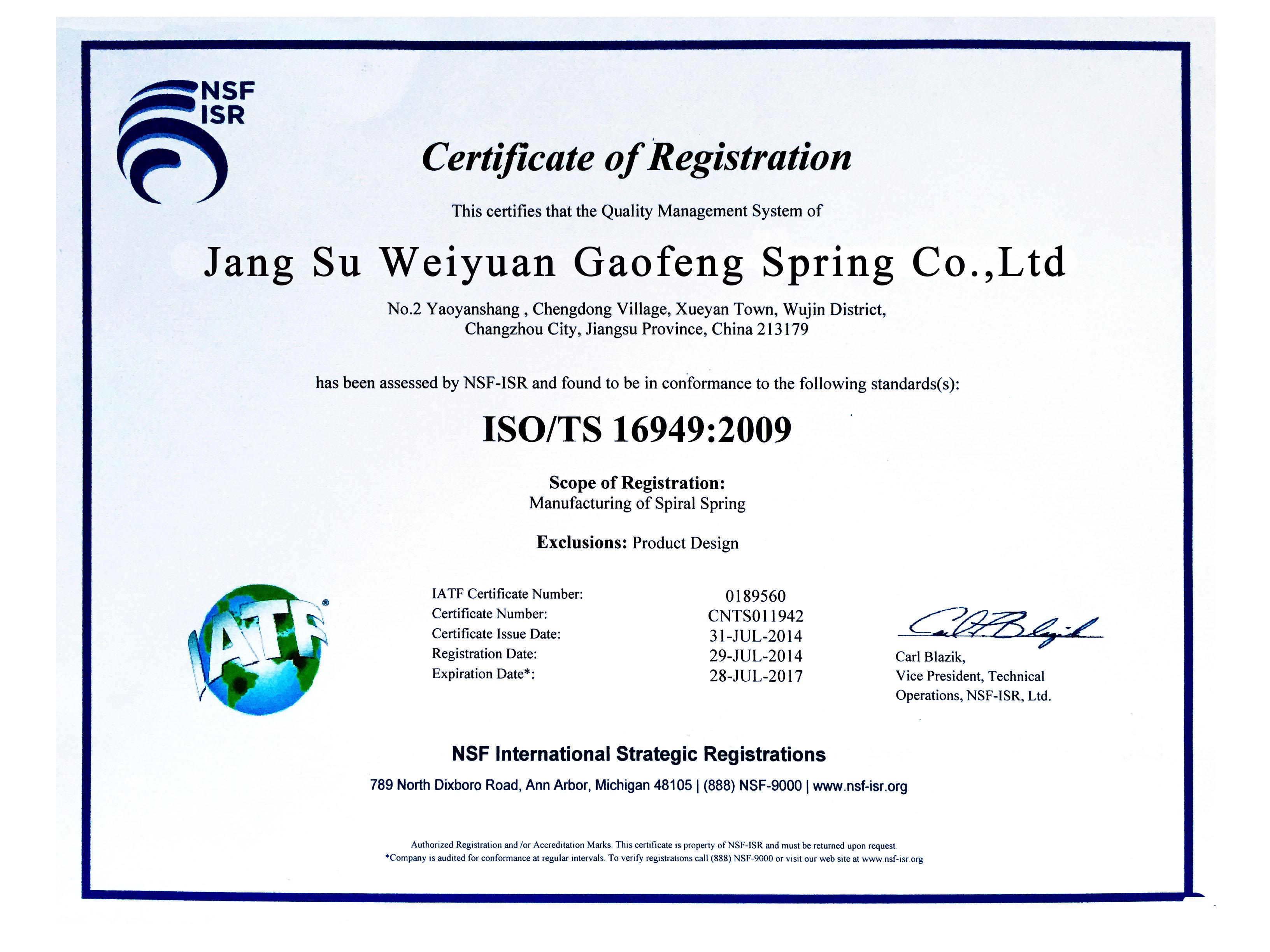 Certification jiangsu weiyuan gaofeng spring coltd xflitez Images